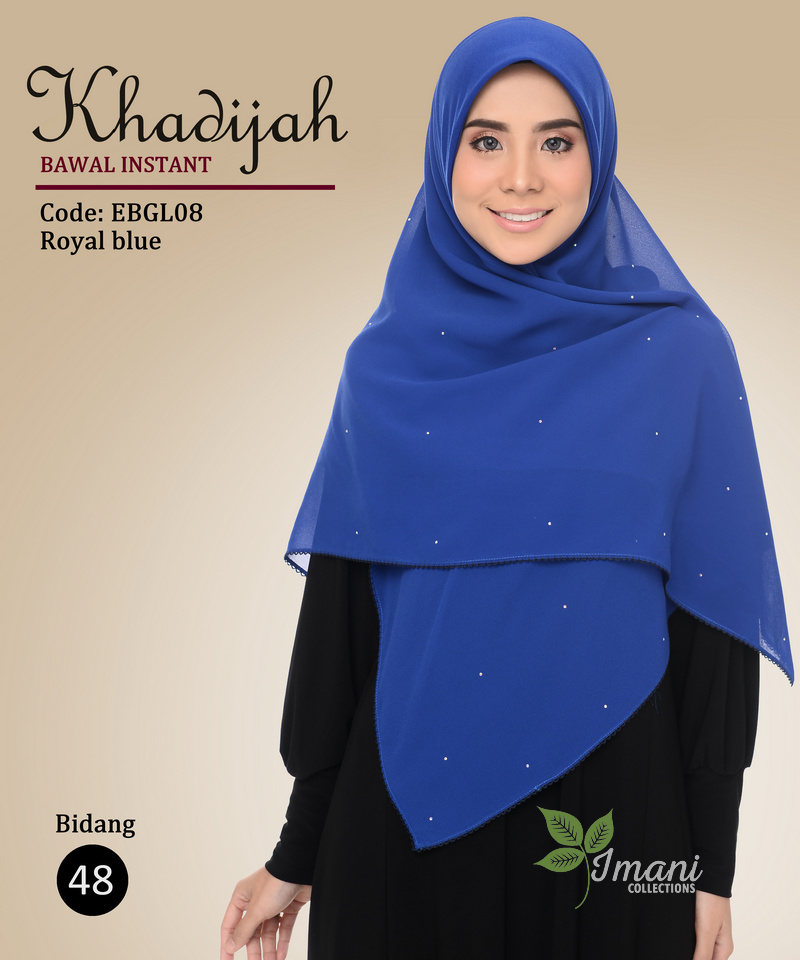 EBGL08 - Bawal Instant Khadijah L