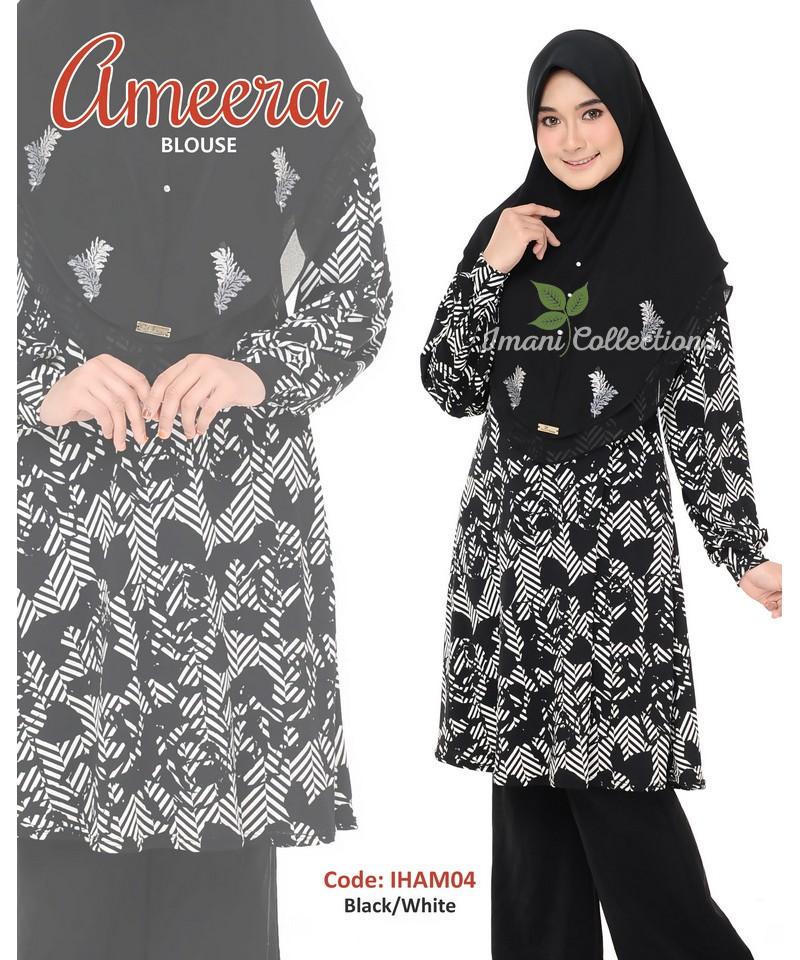 IHAM04 - Ameera Blouse (Printed Series)